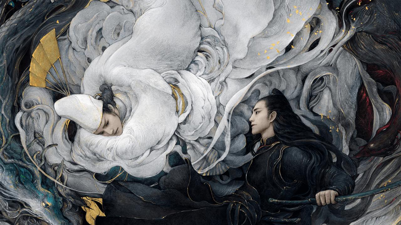 yin yang mestre sonho de eternidade chinês original
