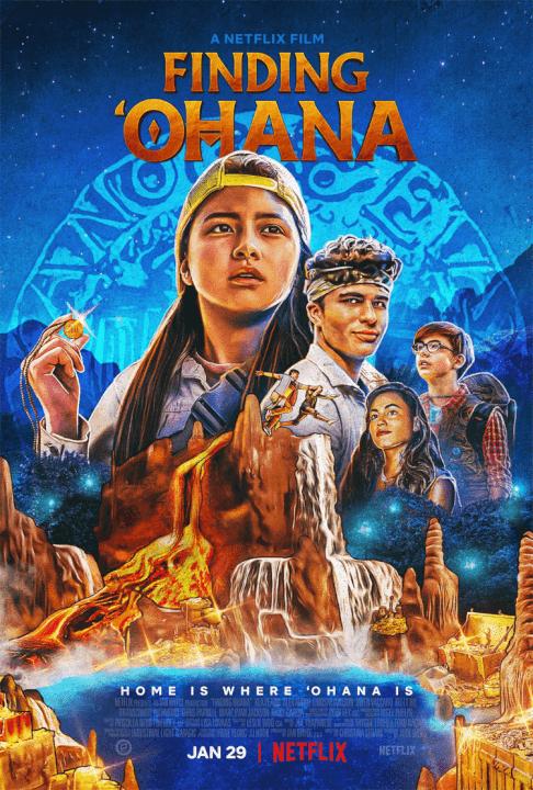 Netflix aventura familiar com ohana encontrando trailer do elenco da trama e pôster da data de lançamento da netflix