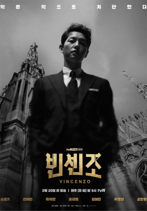 trailer do elenco do enredo da primeira temporada de vincenzo netflix k drama e cartaz com a programação de lançamento do episódio