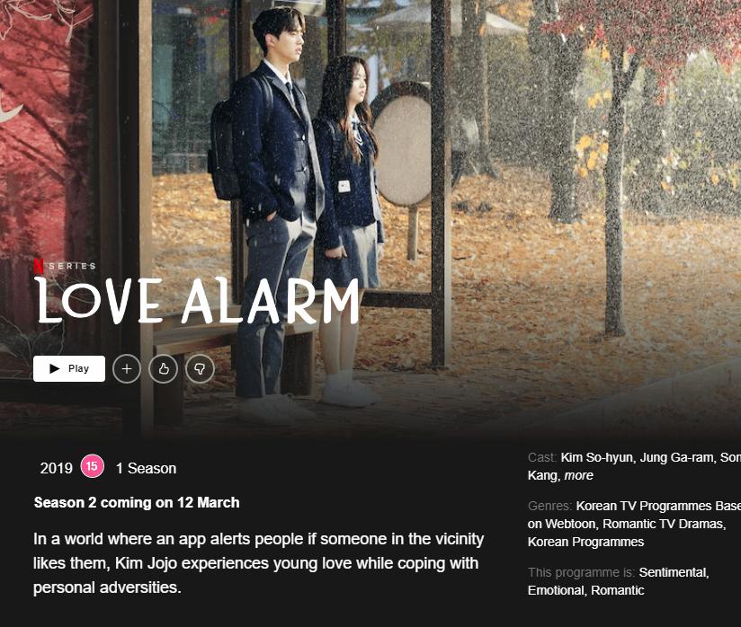 data de lançamento definida para Love Alert Season 2
