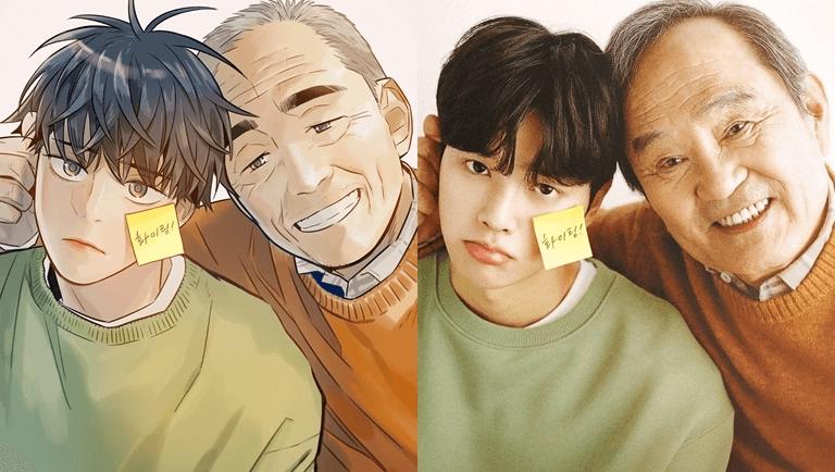 netflix k drama navilera enredo elenco trailer programação de lançamento do episódio