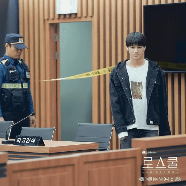 netflix k drama escola de direito 1 temporada trailer elenco e netflix data de lançamento kim bum