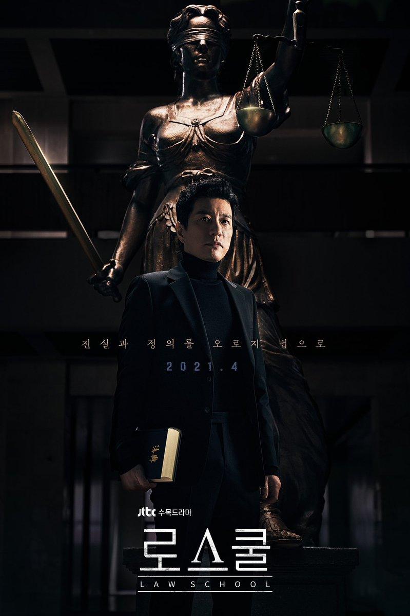 netflix k drama escola de direito 1 temporada trailer elenco e netflix data de lançamento kim myung min