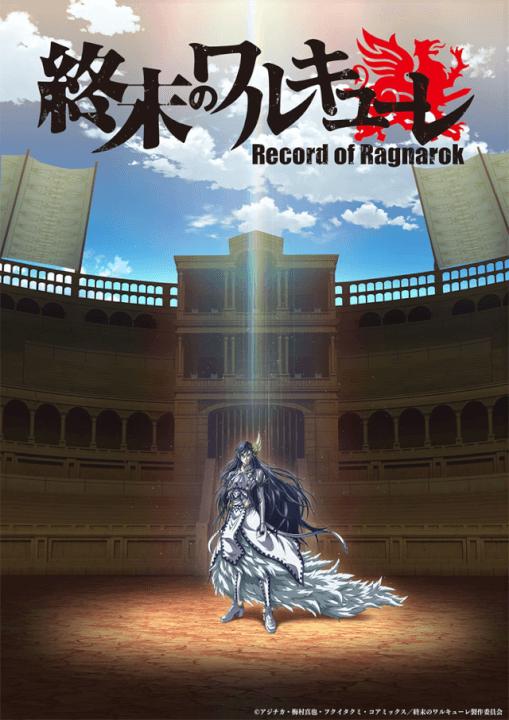 O recorde de anime da Netflix da primeira temporada de ragnarok está chegando ao Netflix em junho de 2021 pôster