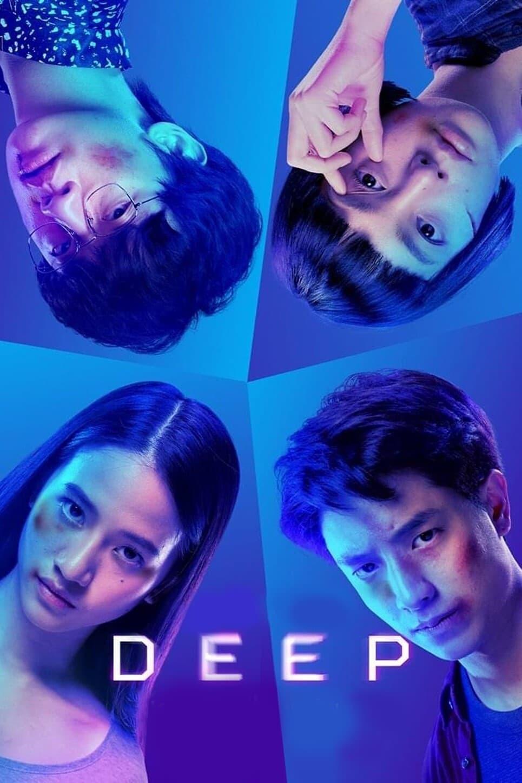 poster de filme do netflix deep netflix de thriller de ficção científica tailandês
