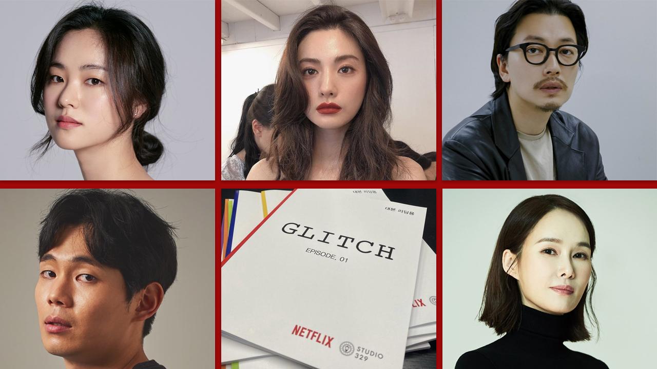 elenco do netflix do drama da primeira temporada de glitch