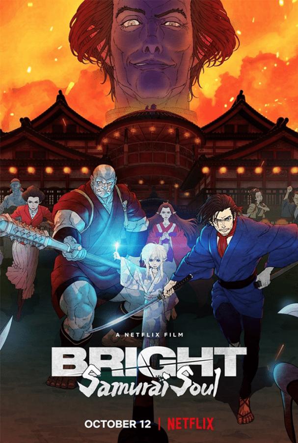pôster netflix anime brilhante samurai soul